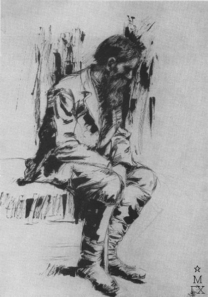 Ф.А. Малявин. Крестьянин. 1890-е гг. Бумага, граф. кар.