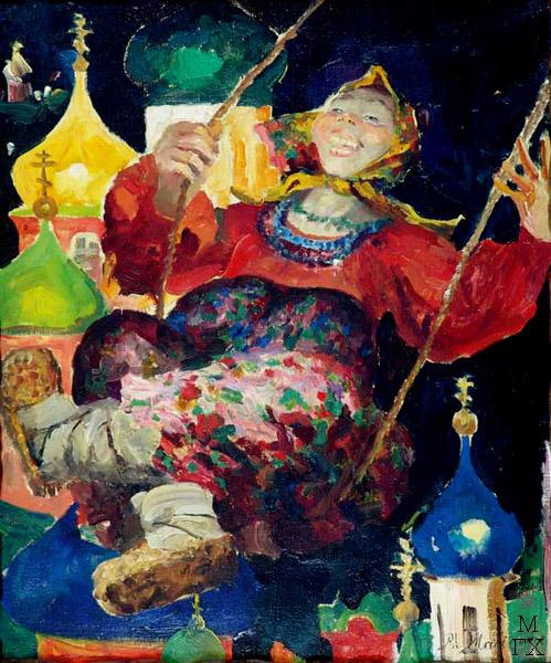 Ф.А. Малявин. Картина : Баба на качелях