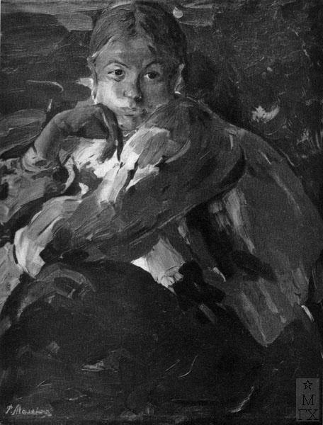 Ф.А. Малявин. Картина : Девушка. Рубеж 1900-х гг. Холст, масло. 130х83