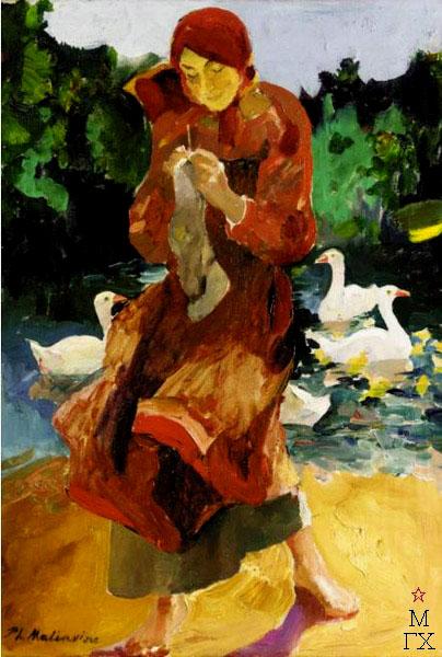 Ф.А. Малявин. Картина : Девушка, пасущая гусей. Холст, масло  55х38.