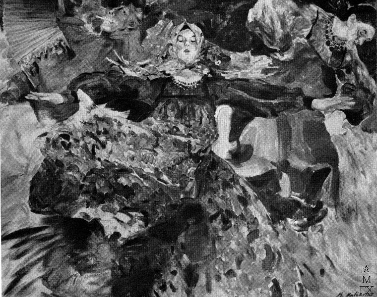 Ф.А. Малявин. Картина : Пляска. 1930. Холст, масло. 90х116