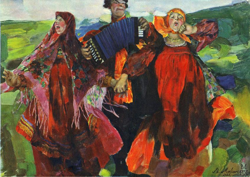 Ф.А. Малявин. Картина : Народная песня. 1925. Холст, масло.