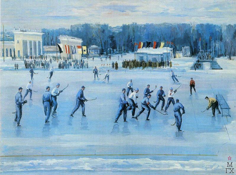 В.М. Мидлер. картина: Хоккей на катке в парке ЦДКА. Нач. 1930-х. Х.М. 107х143. РОСИЗО
