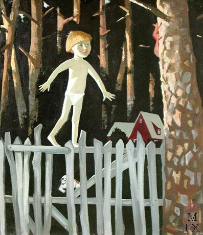 И.В. Попкова. Мальчик на заборе. 1990. 50х60