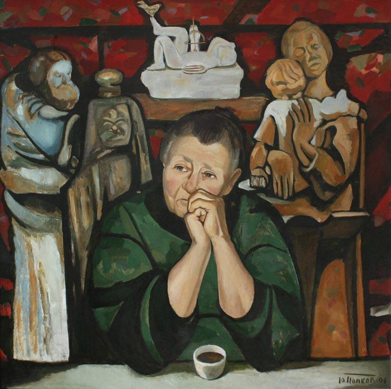 Ю.Н. Попков. Картина :Одиночество.Скульптор А. Пологова. 2006 г. Х., м. 90х100