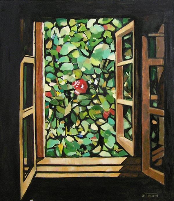 Ю.Н. Попков. Картина : Окно в сад. 2008 г. Х., м. 100x90.