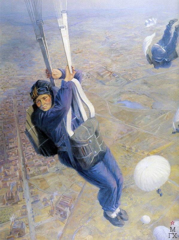 В.Н. Прошкин. Картина : Парашютисты (В воздухе). 1937. Х.М. 197х164. РОСИЗО