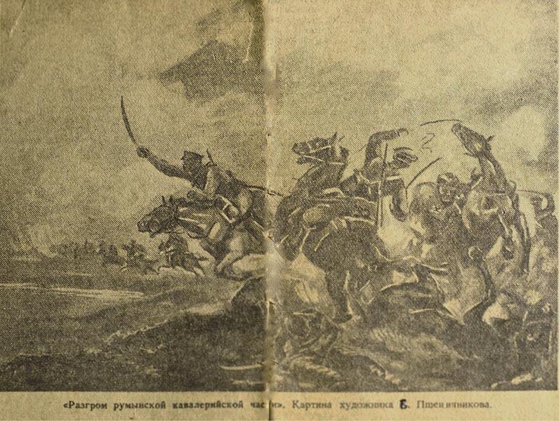 В.С. Пшеничников.