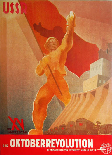 В.С. Пшеничников. Картина : Октобер революция. 1932. 71х51. Плакат.