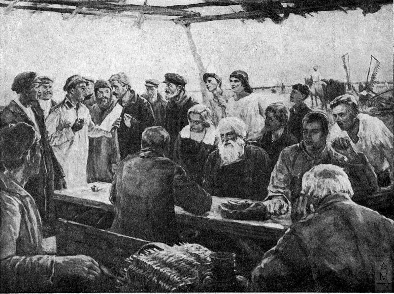 А.С. Рыбаков. Демобилизованные в деревне