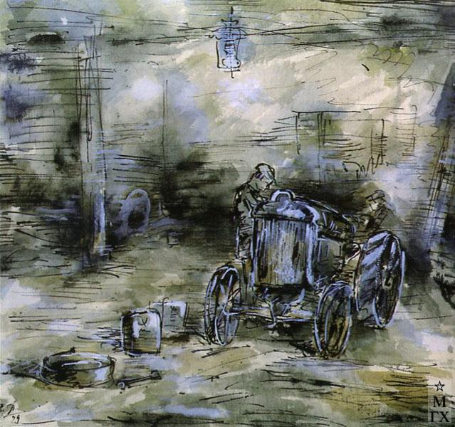 Б.Ф. Рыбченков. Картина : Ремонт трактора. Из серии