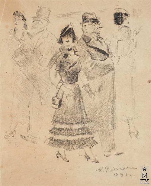 К.И. Рудаков. Картина :  Прогулка. Иллюстрация к книге. 1933. Литография. 21 x 18 см.