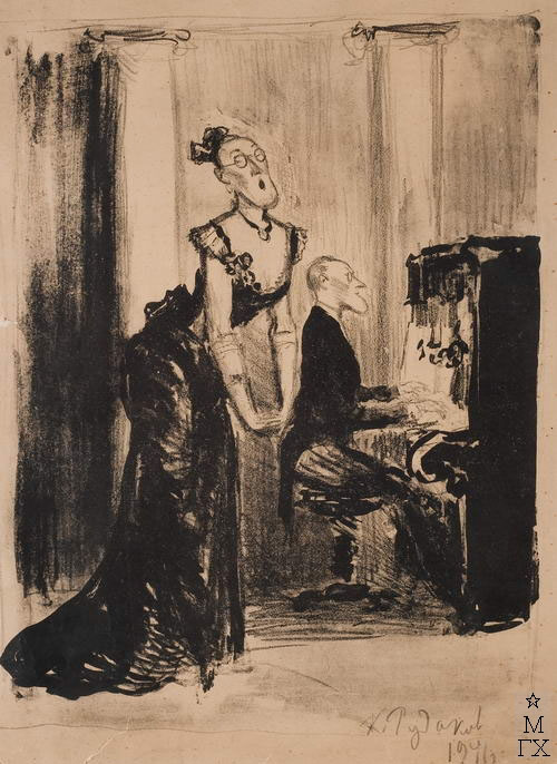 К.И. Рудаков. Картина :  Певица. Шарж. 1941. Литография. 32 x 24 см