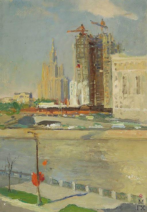 В.А. Серов. Картина : Москва. Строительство здания Совета Экономической Взаимопомощи. 1950.