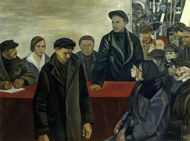 Н.С. Шнейдер. Картина : Суд над прогульщиком (Товарищеский суд). Нач. 1930-х. Х.М. 149х200. РОСИЗО