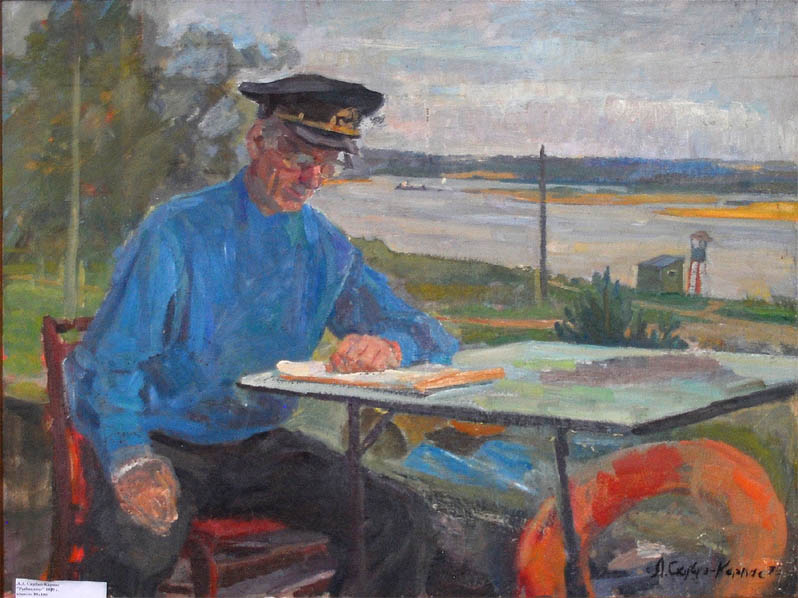 Л.Л. Скубко-Карпас. Картина : Рыбнадзор. 1975.