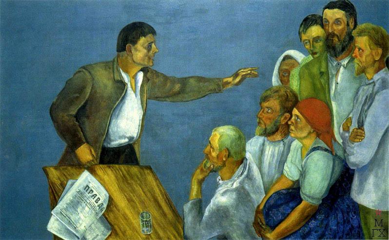 Д.П. Штеренберг. Картина : Митинг в деревне (Агитатор). 1929. Х.М. 133х208. ГТГ