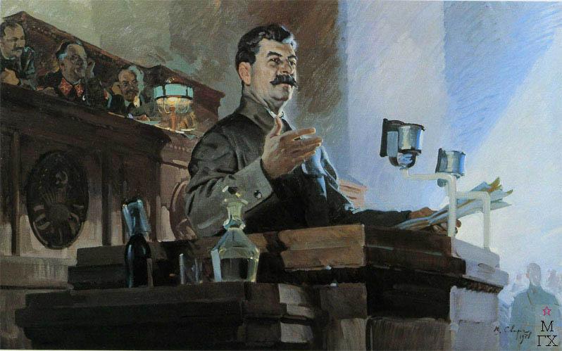 В.С. Сварог. Картина : Доклад И.В. Сталина на Чрезвычайном VIII съезде Советов о проекте Конституции СССР. 1938. Х.М. 126х199. РОСИЗО