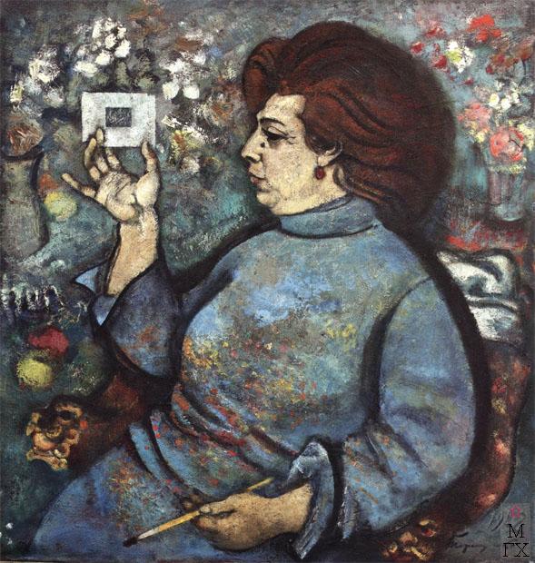 Н.И.Терещенко. Картина : Тет-а-тет. (Портрет художника Дрезниной В.А.). 1982. Х.М. 100х96.
