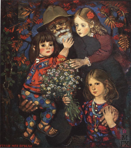 Н.И.Терещенко. Картина : Утоли моя печали (внучки). 1996. Х.М. 130х102