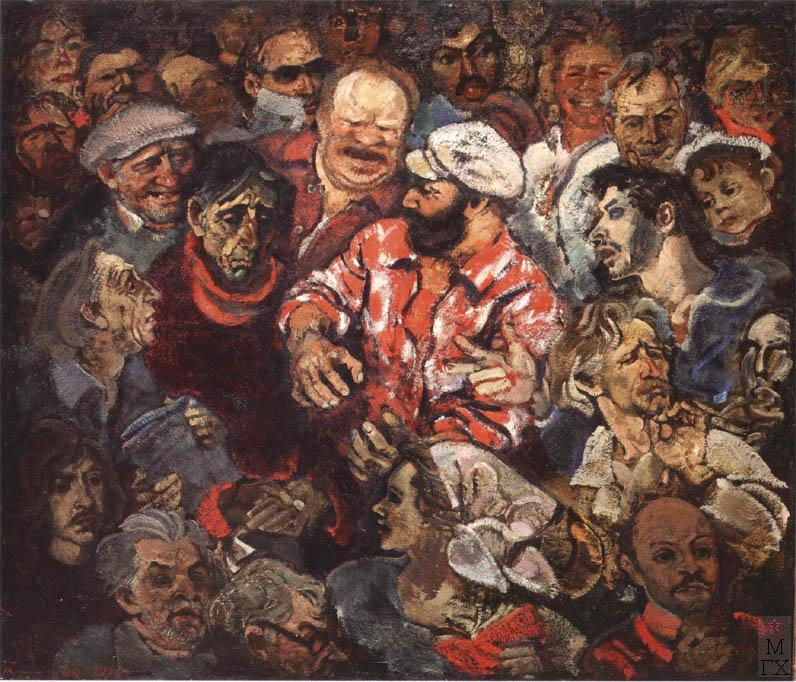 Н.И.Терещенко. Картина : Болельщики. 1975. Х.М. 122х138.