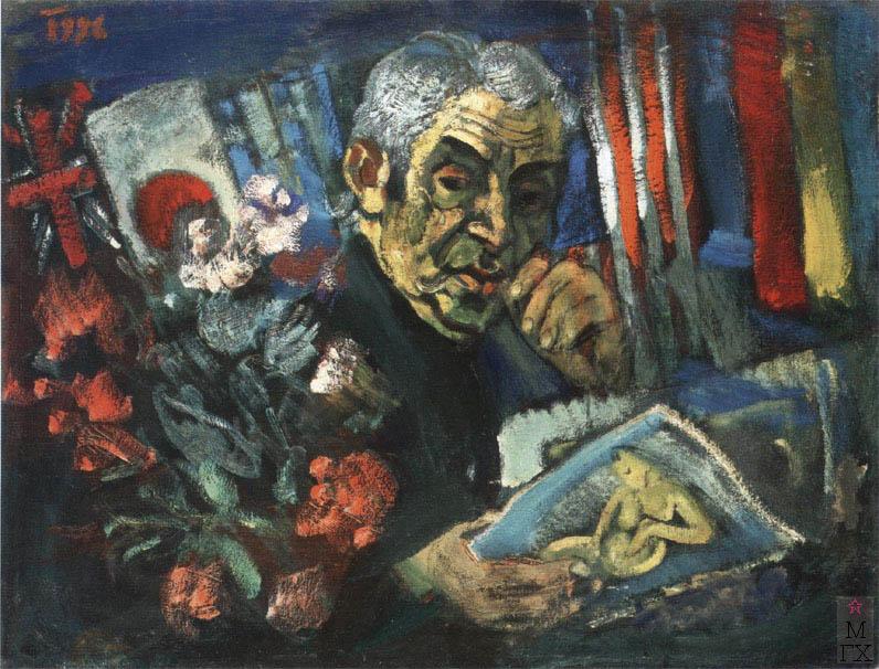 Н.И.Терещенко. Картина : Портрет художника Цейтлина Г.И. 1996. Х.М. 65х80