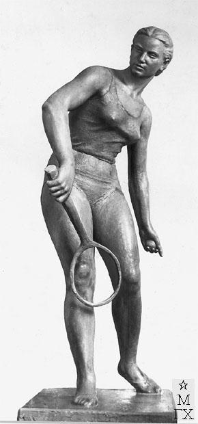 В.Ц. Валев. Скульптура : Теннисистка