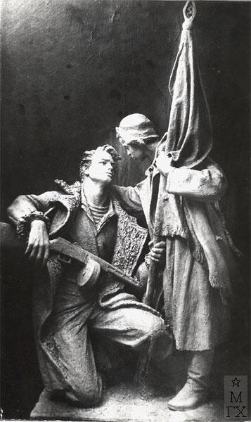 В.Ц. Валев. Скульптура : Боевое знамя