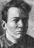 Вязьменский Лев Пейсахович