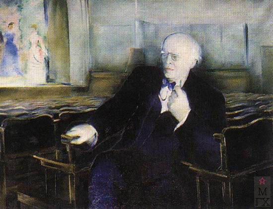 П.В. Вильямс. Картина : Портрет К.С. Станиславского. Государственный Русский музей