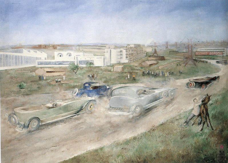 П.В. Вильямс. Картина : Автопробег. 1930. Х.М. 151х213. ГТГ
