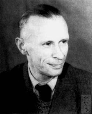 П.В. Вильямс