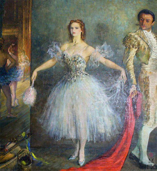 П.В. Вильямс. Картина : Портрет балерины Марины Семеновой.  1945