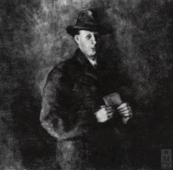П.В. Вильямс. Картина : Автопортрет