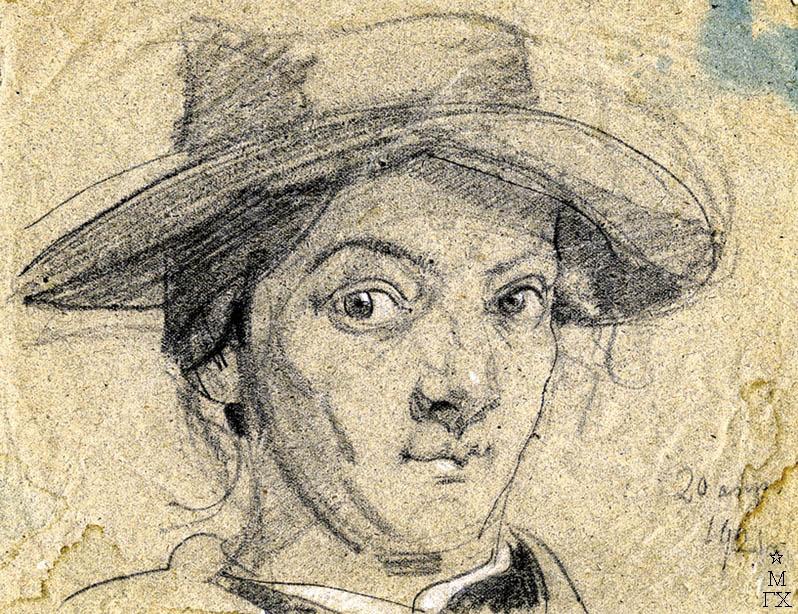 В.Э. Вильковиская. Автопортрет. 1921 г.